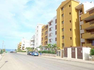 Продаются апартаменты от собственника, Пунта Прима, Ис