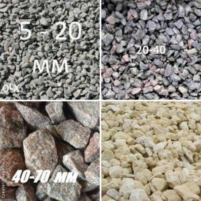 Кирпич песок щебень отсев керамзит вывоз мусора