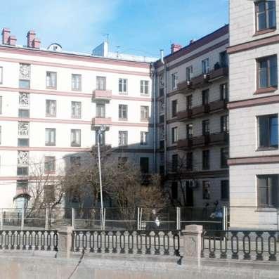 Двухкомнатная квартира 45 кв. м на канале Грибоедова в Санкт-Петербурге Фото 1