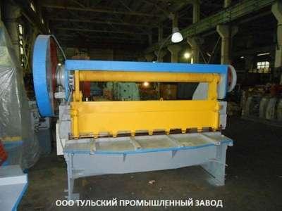 Ножницы гильотинные СТД9, Н3121, НГ16.