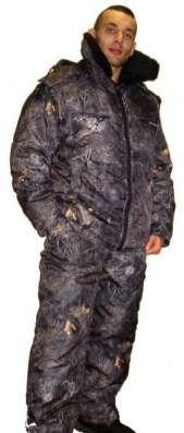 Зимний костюм не бу