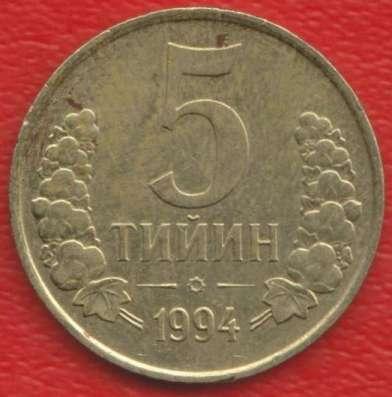 Узбекистан 5 тийинов 1994 г.