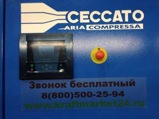 Винтовой компрессор купить
