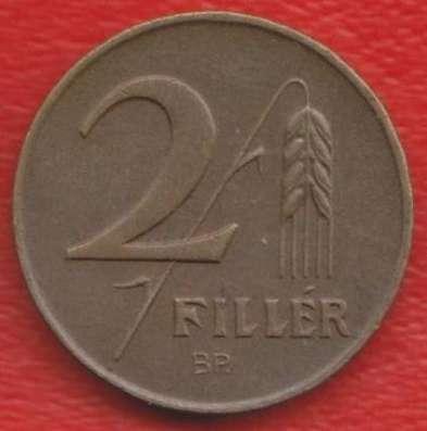 Венгрия 2 филлера 1946 г