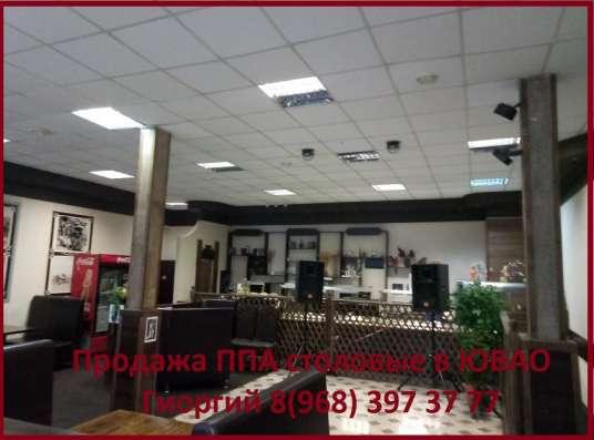 ППА - Продажа Готового Бизнеса. Действующая Столовая 330 М2