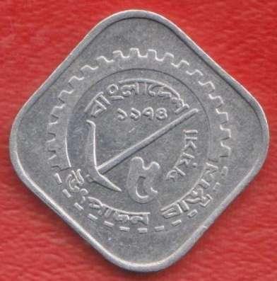 Бангладеш 5 пойш 1974 г. ФАО