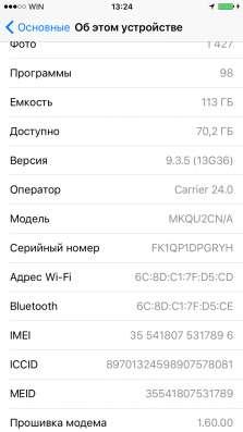 IPhone 6s 128 gb серебристый на гарантии в г. Севастополь Фото 2