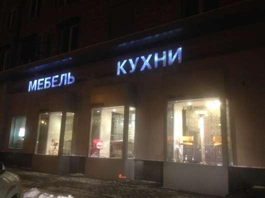 Наружная реклама в Москве Фото 4