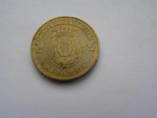 Монеты РФ юбилейные