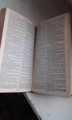 Библия. Серебро. На английском языке в Москве Фото 1