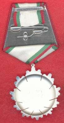 Болгария орден Болгарской Народной Республики 2 степени в Орле Фото 1