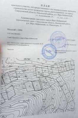 Участок в пос. Верх-Нейвинске в Екатеринбурге Фото 2