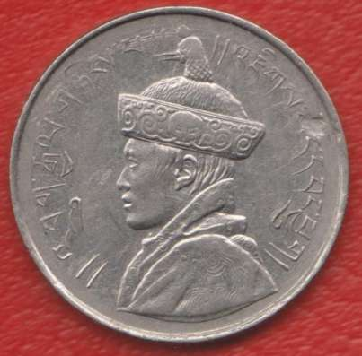 Бутан 1/2 рупии 1950 г в Орле Фото 1