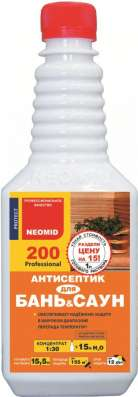 Антисептик NEOMID 200 (Неомид 200) для бань и саун