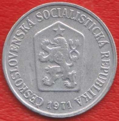 Чехословакия 10 геллеров 1971 г.