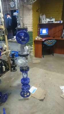 Установка квартирных водосчетчиков