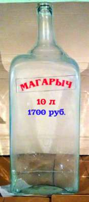 Бутыли 22, 15, 10, 5, 4.5, 3, 2, 1 литр в Санкт-Петербурге Фото 2