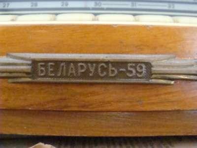радио с пластинками в Петрозаводске Фото 1