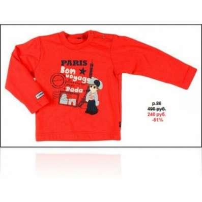 Детскую одежду MMdadak Польша -30% -50% в Уссурийске Фото 4