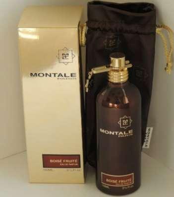 Духи Montale оптом и в розницу