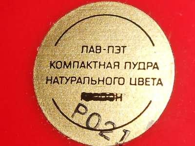 Винтажный парфюмерный набор Олимпиада-80 в Иванове Фото 3