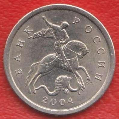 Россия 5 копеек 2004 г. СП