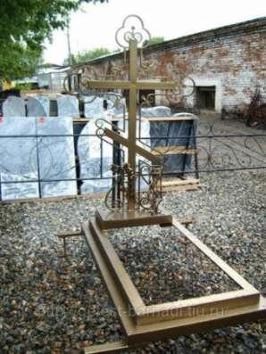 Оградки на могилу от 450руб. м\п