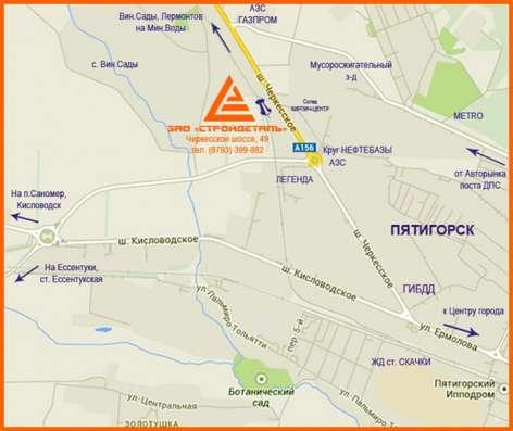Фундамент (опора) дорожного знака в Пятигорске Фото 1