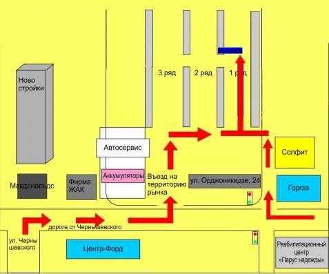Труба pert 16 (2.0) biopipe для теплого пола