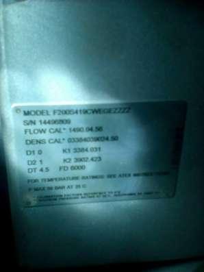 Продам Расходомер Micro Motion F200