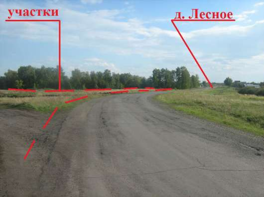 Продаются земельные участки в Челябинске Фото 4