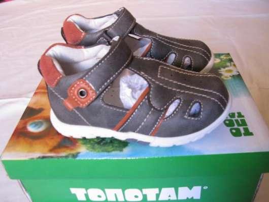 Новая обувь для детей в Воскресенске