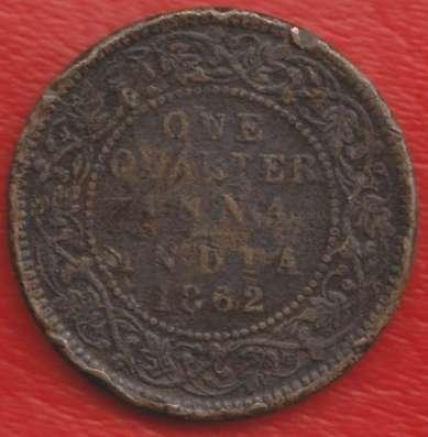 Индия Британская 1/4 анны 1862 г