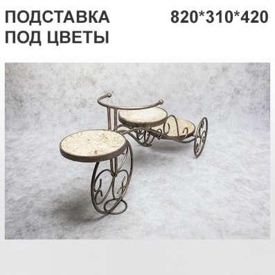Памятники, кованные изделия, лавки и др недорого в Красноярске Фото 1