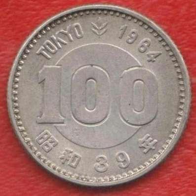 Япония 100 иен 1964 г. Олимпиада Токио серебро