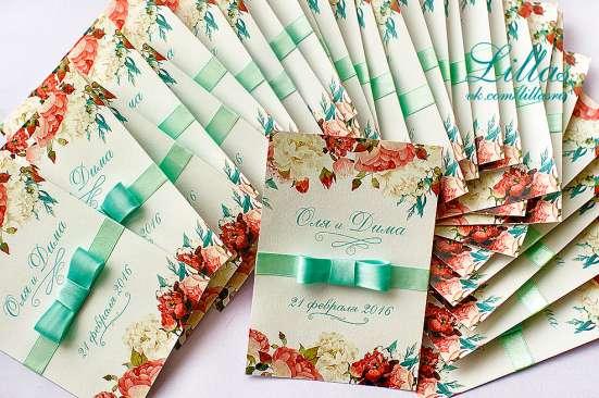 Свадебные акварельные приглашение в Екатеринбурге Фото 1