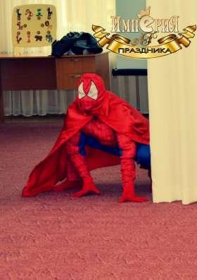 Человек - паук