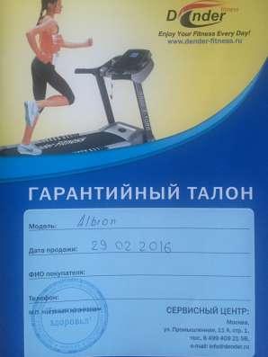 Эллиптический тренажёр в Москве Фото 1