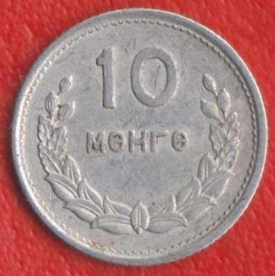 Монголия 10 мунгу 1959 г.