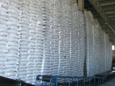 Предлагаем купить Сахар песок ГОСТ 21-94