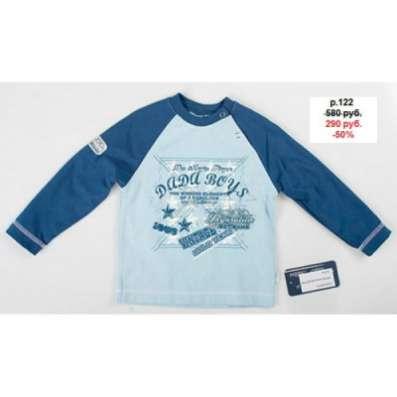 Детскую одежду MMdadak Польша -30% -50%