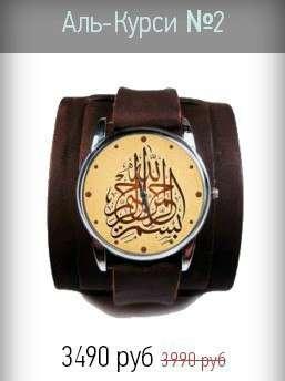 Мусульманские часы. в г. Нальчик Фото 4
