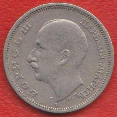 Болгария 50 лев 1940 г