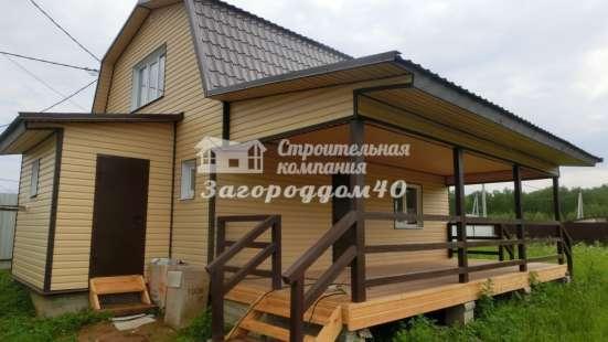 Дома по Киевскому шоссе недорого
