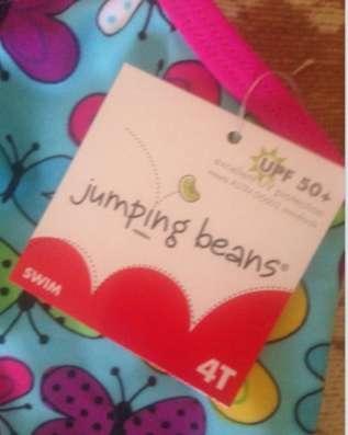 Купальник jumping beans