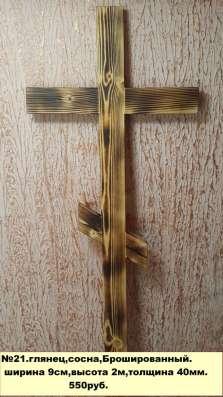 Кресты Элитные от производителя в Армавире Фото 4