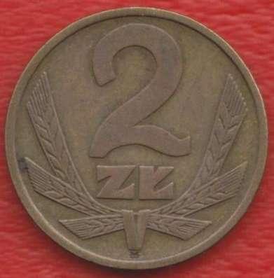 Польша 2 злотых 1976 г. без знака мондвора