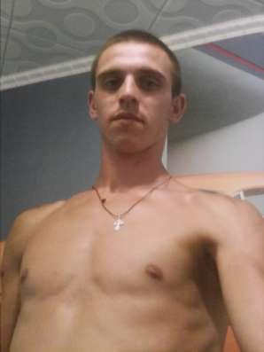Сергей, 27 лет, хочет познакомиться