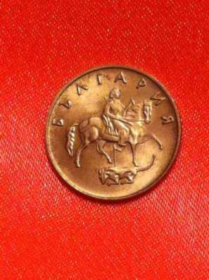 Болгария 10 стотинок