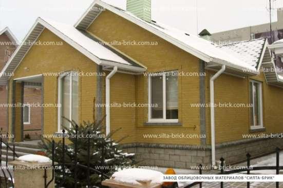 Кирпич гладкий со скошенным углом «Силта-Брик» в г. Днепропетровск Фото 1